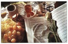 ماه رمضان,رمضان